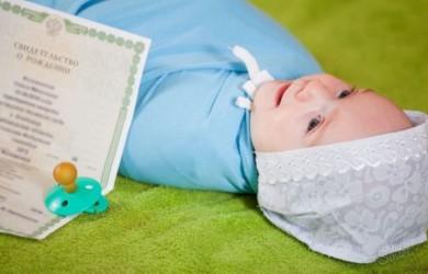 Процедуру регистрации новорожденного ребенка к родителям можно провести в один день, если предварительно подготовить все необходимые справки и документы.
