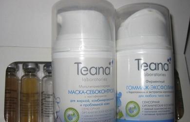 Если же вас тревожат специфические проблемы лица и тела, то концентраты в ампулах Teana придут Вам на помощь.