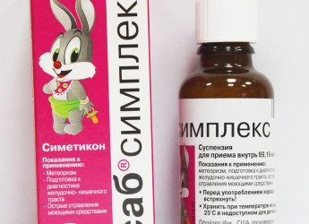 Препарат Саб симплекс представляет собой суспензию с серовато-мутным белым оттенком, которая является вязкой на ощупь и сладкой на вкус.