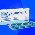 Препарат редуксин используется в лечебной практике уже продолжительное время.